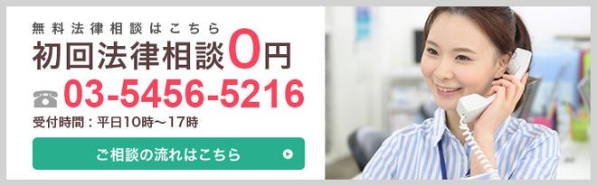 bnr_contact_pc.jpg
